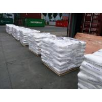 Buy cheap hardening accelerating admixture calcium formate for cement with competitive price product