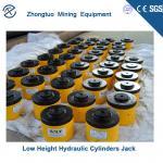 Buy cheap Lock Nut Hydraulic Cylinder|Hydraulic product
