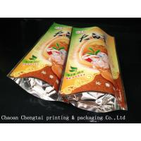 Buy cheap Tea Plastic Packaging 45G Stand Up Pouches With 0 - 9 Colors Digital Printing product