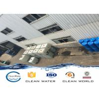 Buy cheap Sewer Treatment Plant Halotolerant Bacteria Treatment For Printing Sewage BV ISO product