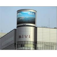 China Aluminum or Iron Flexible Modular Outdoor Curved Led Screen P16 2R1G1B wholesale