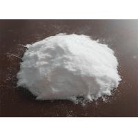 Buy cheap Building Industry Sodium Silicate Fluoride 188.06 Molecular Weight product