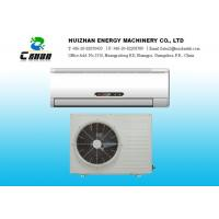 Buy cheap Strong Structure High Temperature Air Conditioner Adapted Wide Range Environment And Climate product