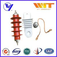 Buy cheap Electrical Metal Oxide Surge Arrester with Bracket Silicone Housing product
