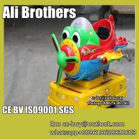 3D video amusement game machines/Plane model swing car with CE for sale