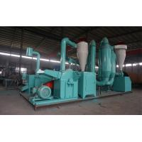 Buy cheap Popular 500 Kg/h Wood/Biomass Pellet Plant for Family Use product