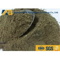 Buy cheap Nutritious Fish Meal Animal Feed Powder Ensure Aquatic Animals Grow Faster product
