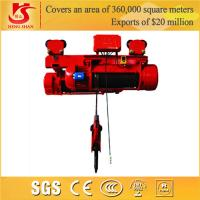 Quality Single and double speed general application lifting electric hoist for sale