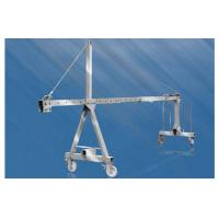 China Aluminum Working Suspended Access Platform on sale