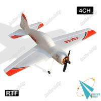 China RTF Yak54 4CH EPP Electric RC airplanes model rc glider on sale