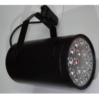 Buy cheap IP65 Led Track Lighting High Power Adjustable Angel 50000 Hours Life Span 3W -18W product