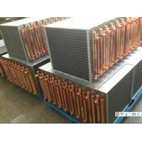 China Outdoor Wood Furnace Copper Tube Water to Air Duct Coil wholesale