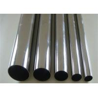 Buy cheap 304 316 S316L Sanitary Stainless Steel Pipe / Food Grade Inox Tube ISO Approved product