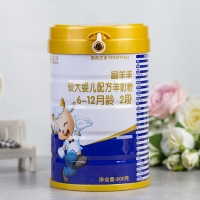 Buy cheap 12 Months Age Instant Baby Formula Goat Milk Powder product