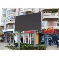 China wterproof  p6 smd2525 full color  fixed setting advertising led screens wholesale