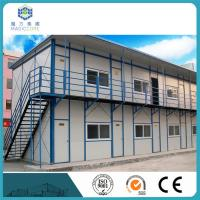 Buy cheap Modular Office Buildings product