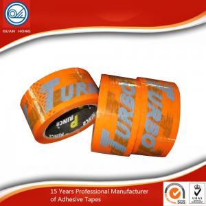 Buy cheap Bande imprimée polychrome adaptée aux besoins du client durable d'emballage, illustration d'offre from wholesalers