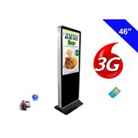 Buy cheap 46 Inch Android Network Digital Signage Kiosk Indoor Commercial LCD Display product