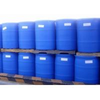 Buy cheap 27% Colorless Ammonium Hydroxide Solution 200Kg Packaging For Coal - Fired Power Station product
