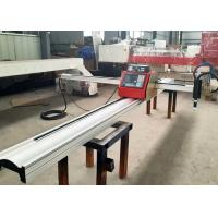 Buy cheap Industrial Various Metal Plate Cutting Machine Portable Type Plasma Or Flame from wholesalers