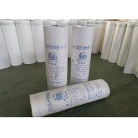 Buy cheap Polymer Polyethylene Basement Waterproofing Products , Basement Wall Membrane Customized product