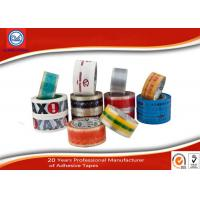Buy cheap Customized BOPP Packaging Tape With Logo Printing SGS ISO product