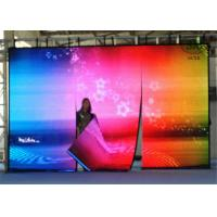 Buy cheap P2.5 full color LED Display RGB LED curtain ip65 For Advertising from wholesalers