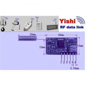 YS-C20S安いRFモジュールの/smallのサイズ