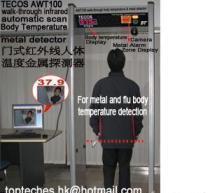 Buy cheap Detector de metales de la temperatura del cuerpo de la gripe del recorrido con la cámara y la PC product