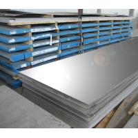 Buy cheap Custom 150mm Thickness Hot Rolled Stainless / Carbon Steel Plate 310S, Q345, Q235 product