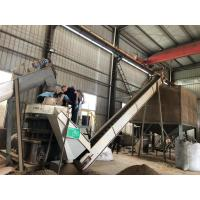Buy cheap Vertical Pellet Press Machine Both In Biomass and Waste Pellet Making product