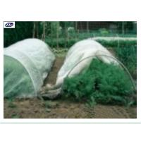 Buy cheap Anti-UV 3% PP Spunbond Nonwoven Fabrics for Agricultural Covers product