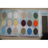 Buy cheap new color blackout roller blinds(fabrics) product
