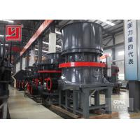 Buy cheap Yuhong Stone Crushing Machine HPC Hydraulic Cone Crusher Machine product