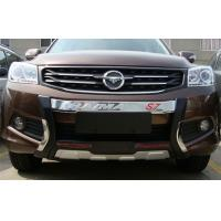 Buy cheap HAIMA S7 2013 2014 Car Bumper Guard Front And Rear Plasic ABS Material product