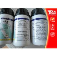 Buy cheap Imidacloprid 20% SL Pest control insecticides 138261-41-3 product