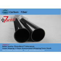 Buy cheap Reinforced carbon fiber tube od 14mm 15mm 16mm 17mm for Helicopter product