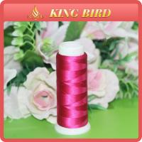 Buy cheap Dyed 120D/2 Viscose Rayon Commercial embroidery thread Mercerized product