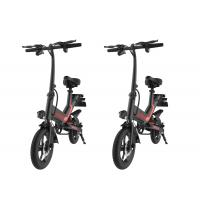 Quality 350W Collapsible Electric Bike , Folding Electric Bicycle 7.5AH Lithium Battery for sale