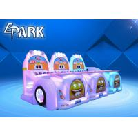 Buy cheap New Design Cute Panda Around Music Stand lottery Arcade game machine for children from wholesalers
