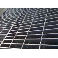 Buy cheap Hot Dipped Galvanized Steel Grating Drain Cover Customized 450mm product