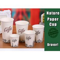 Buy cheap Logo Printed Heat Resistant Paper Cups High Smoothness With White PS Lids product