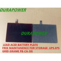 Buy cheap PLATE lead acid Storage battery plate for 12AH, 20AH, 13A, 13B, 17A etc. electrode plate product