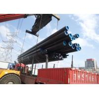 Buy cheap High Temp Cold Drawn Steel Pipe , Carbon Steel Seamless Steel TubeLong Lifespan product