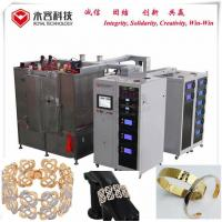 China Bracelet Precision Fasteners PVD Thin Film Coating Machine For Camera Metals on sale