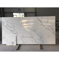 Buy cheap Quartz Solid Surface Stone White Kitchen Countertops product