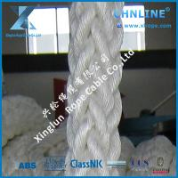 Buy cheap 12 strand New production  Polypropylene Monofilament rope from wholesalers