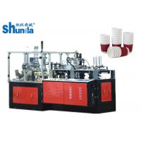 Buy cheap Blue Double Wall Paper Cup Machine , PLC Paper Cup Production Machine Double Wall Paper Coffee Cup product