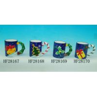 Buy cheap Blue Custom Ceramic Mugs Promotional Beer Mugs With Relief Letter Or Logo product