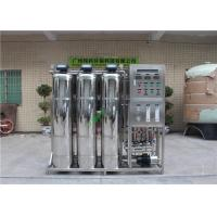 Buy cheap Stainless Steel Purifying Reverse Osmosis Machine Ro Water Purifier For Industry product